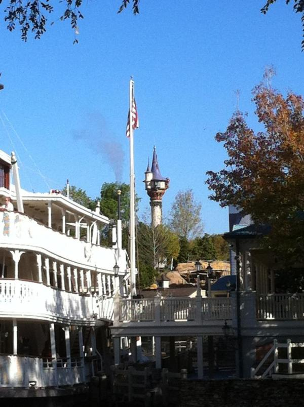 tower from frontier land