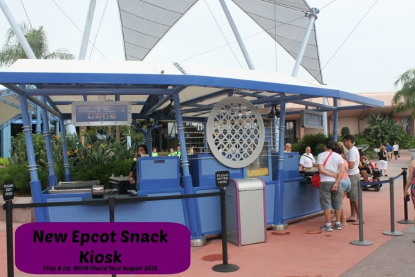 N_Epcot Snack Kiosk