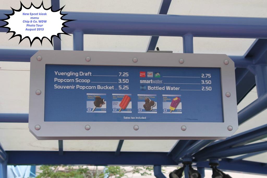 O_Kiosk menu